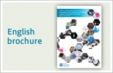 Download brochure (English)